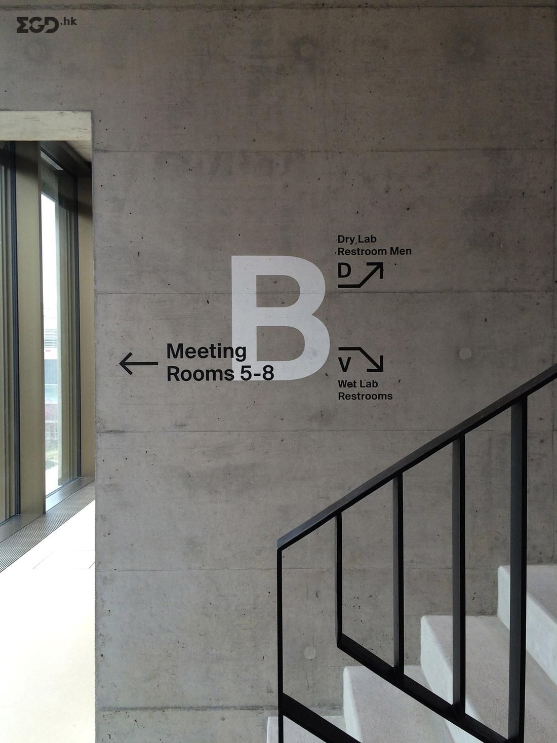 Balgrist Campus导视设计 © mifflin-schmid
