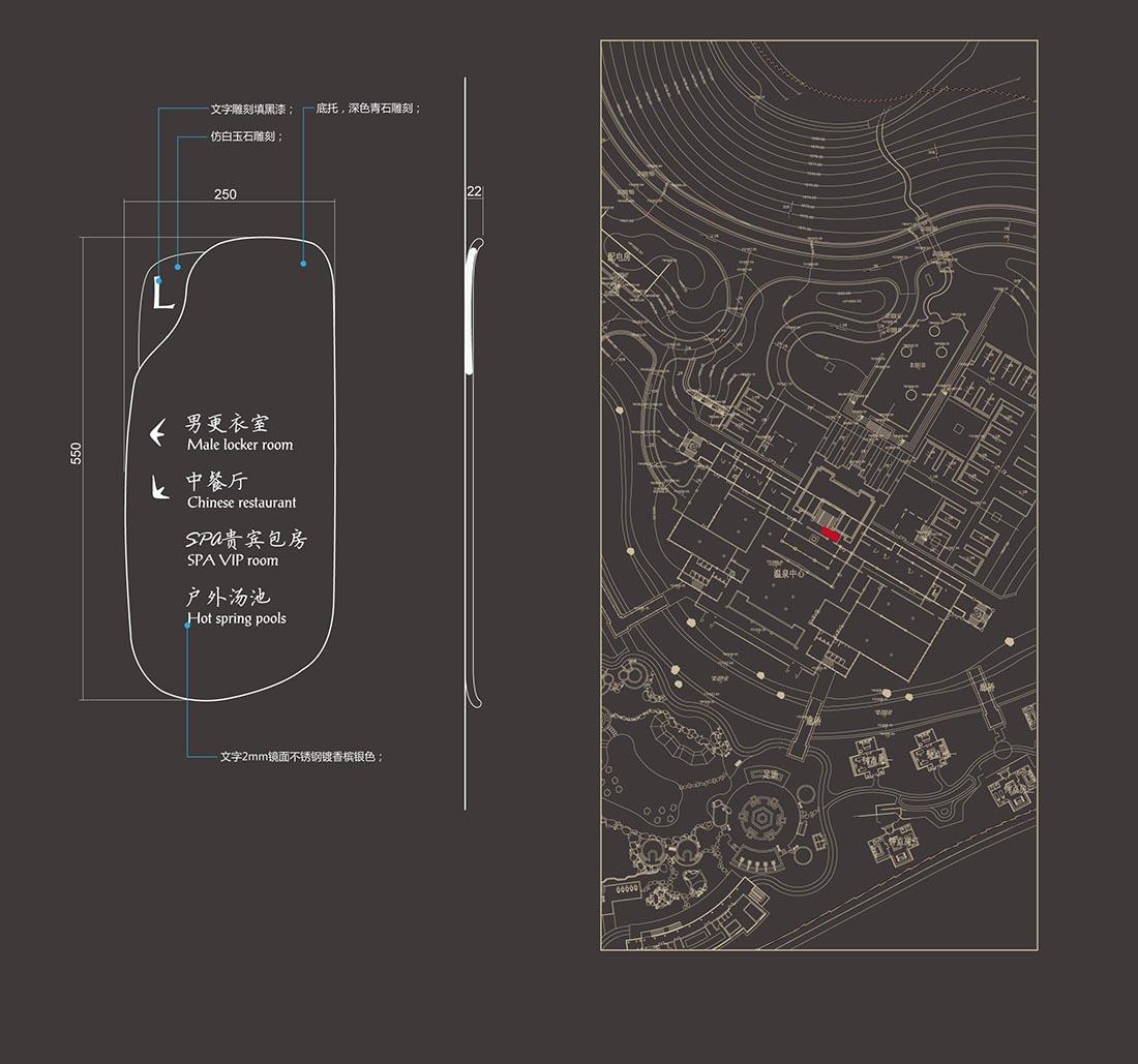 悦榕庄酒店集团腾冲悦椿SPA温泉酒店导视系统设计 © 设计师朱克楠